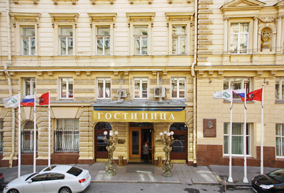 Hotell Budapest